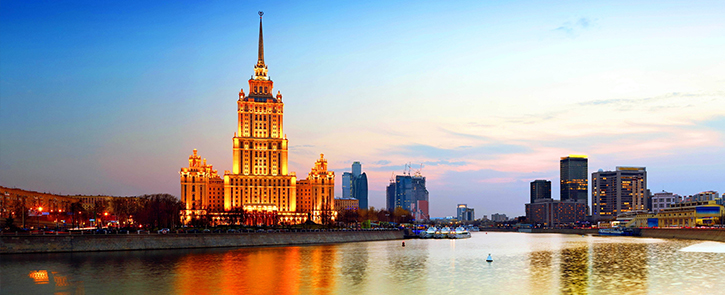 Rusya vizesi nasıl alınır?