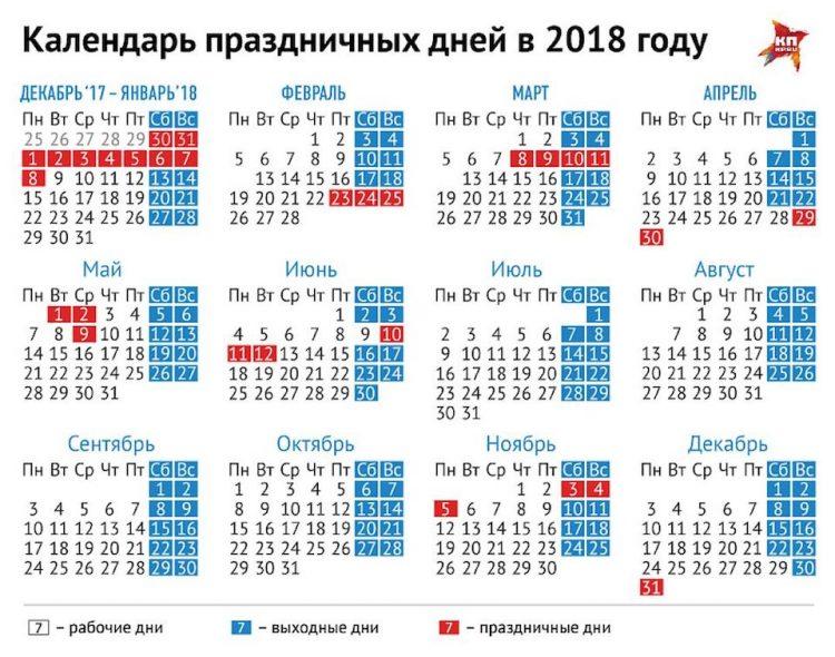 Rusya Konsolosluğu resmi tatil günleri 2018